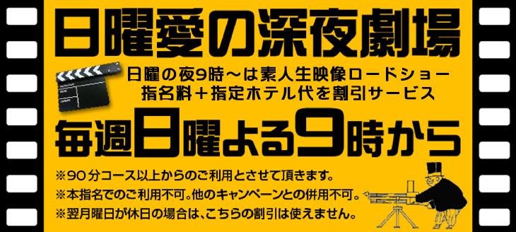 event_002