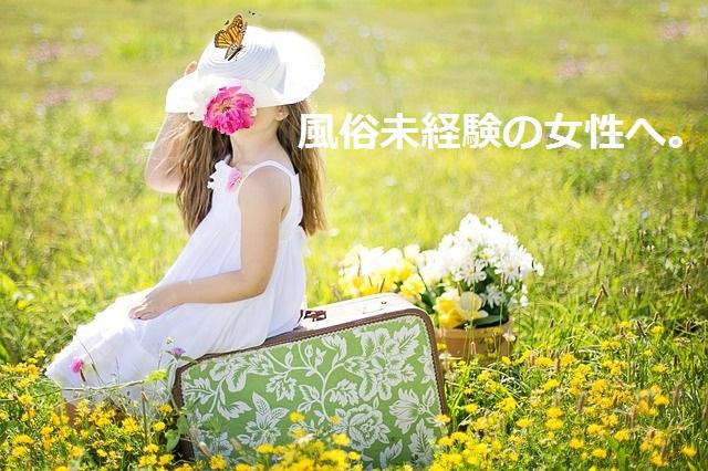 girl-584388_640